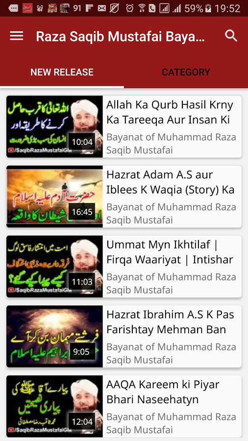 Raza Saqib Mustafai Bayanat App Ranking and Store Data | App