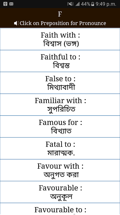 Preposition ( Bangla meaning ) App Ranking and Store Data