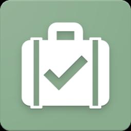 best packing app