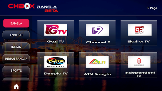 CH BOX BANGLA - All Live TV App Ranking and Store Data | App