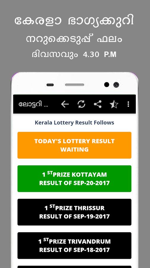 Kerala Lottery Daily Results App Ranking and Store Data | App Annie