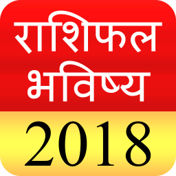 Rashifal 2018 App Ranking and Store Data | App Annie