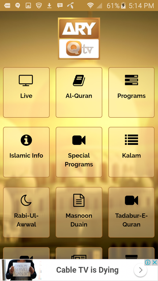 ARY QTV App Ranking and Store Data | App Annie