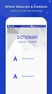 English To Kannada Dictionary App Ranking and Store Data