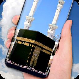 Mecca Live Wallpaper HD – Kaaba Free Wallpaper 3D App