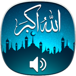 Famous Islamic Songs & Nasheeds & Ringtones 2019 App Ranking