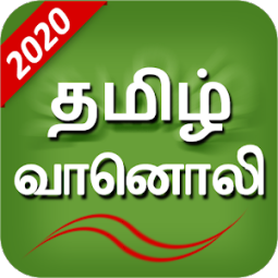 Tamil Fm Radio Hd Online Tamil Songs App Ranking And Store Data App Annie
