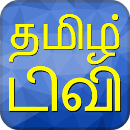 Malayalam Live TV, News & Shows App Ranking and Store Data