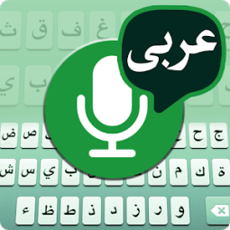 3abc894fac3 Arabic Voice to text Keyboard - Speech to Text app App Ranking and ...