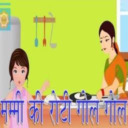 Dadi maa hindi song : Offline Video App Ranking and Store Data   App