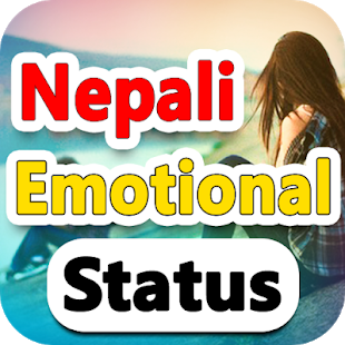 Nepali Emotional Status Nepali Love Quotes 2019 App Ranking And