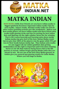 Matka Indian App Ranking and Store Data | App Annie