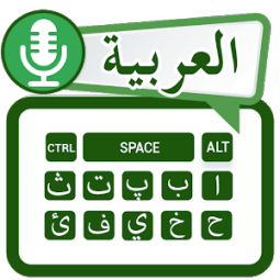 756a50d48b9 Arabic Speech to Text Keyboard - Voice Typing. Publisher: Buildroid Apps.  Rating: