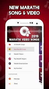 Marathi Video Songs - मराठी गाणी (NEW) App Ranking and