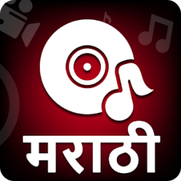 Marathi Video Songs - मराठी गाणी (NEW) App Ranking and Store