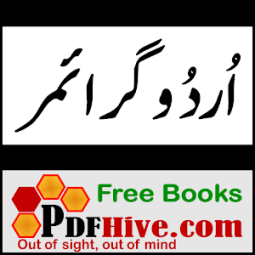 Urdu Grammar Essential - pdfhive com App Ranking and