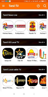 Tamil Local TV Online App Ranking and Store Data | App Annie