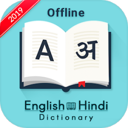 Sunkar English Bolna sikhe : learn English course App Ranking and