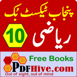 Physics 10 Notes Urdu Medium App Ranking and Store Data