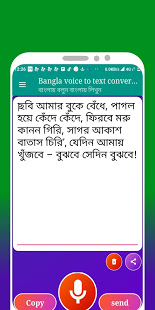 Bangla voice to text converter App Ranking and Store Data