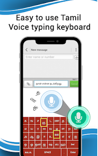 Tamil Voice Keyboard - Audio to Text Converter App Ranking