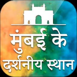 Hindi Muhavare Free ~ हिंदी मुहावरे App Ranking