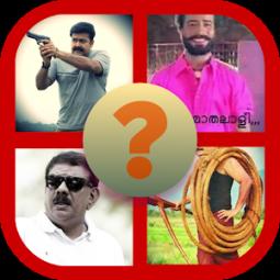 malayalam movie apps