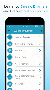 English Bangla Dictionary App Ranking and Store Data | App Annie