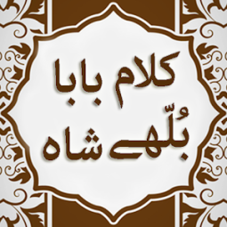 Ziarat e Imam Hussain (A S) App Ranking and Store Data | App