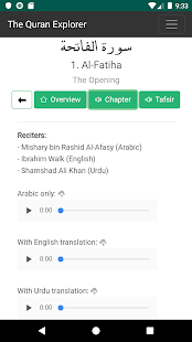 The Quran Explorer App Ranking and Store Data | App Annie