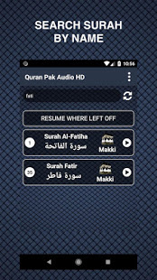 Audio Quran Full Mp3 HD (Al-Sudais) App Ranking and Store