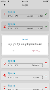 CTP-Cam App Ranking and Store Data | App Annie