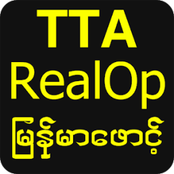 TTA RealOp Myanmar Font App Ranking and Store Data | App Annie