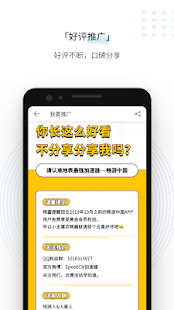 SpeedCN - Overseas VPN to China, 4K HD Supported App Ranking and