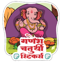 Marathi WA Stickers App Ranking and Store Data | App Annie