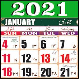Urdu Calendar 2021 Islamic App Ranking And Store Data App Annie