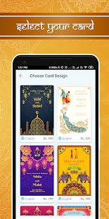 Shaadi Card Maker Create Share Wedding Cards App Ranking