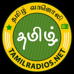 Tamil Fm Radio Online Tamil Songs Tamilradios Net App Ranking And Store Data App Annie
