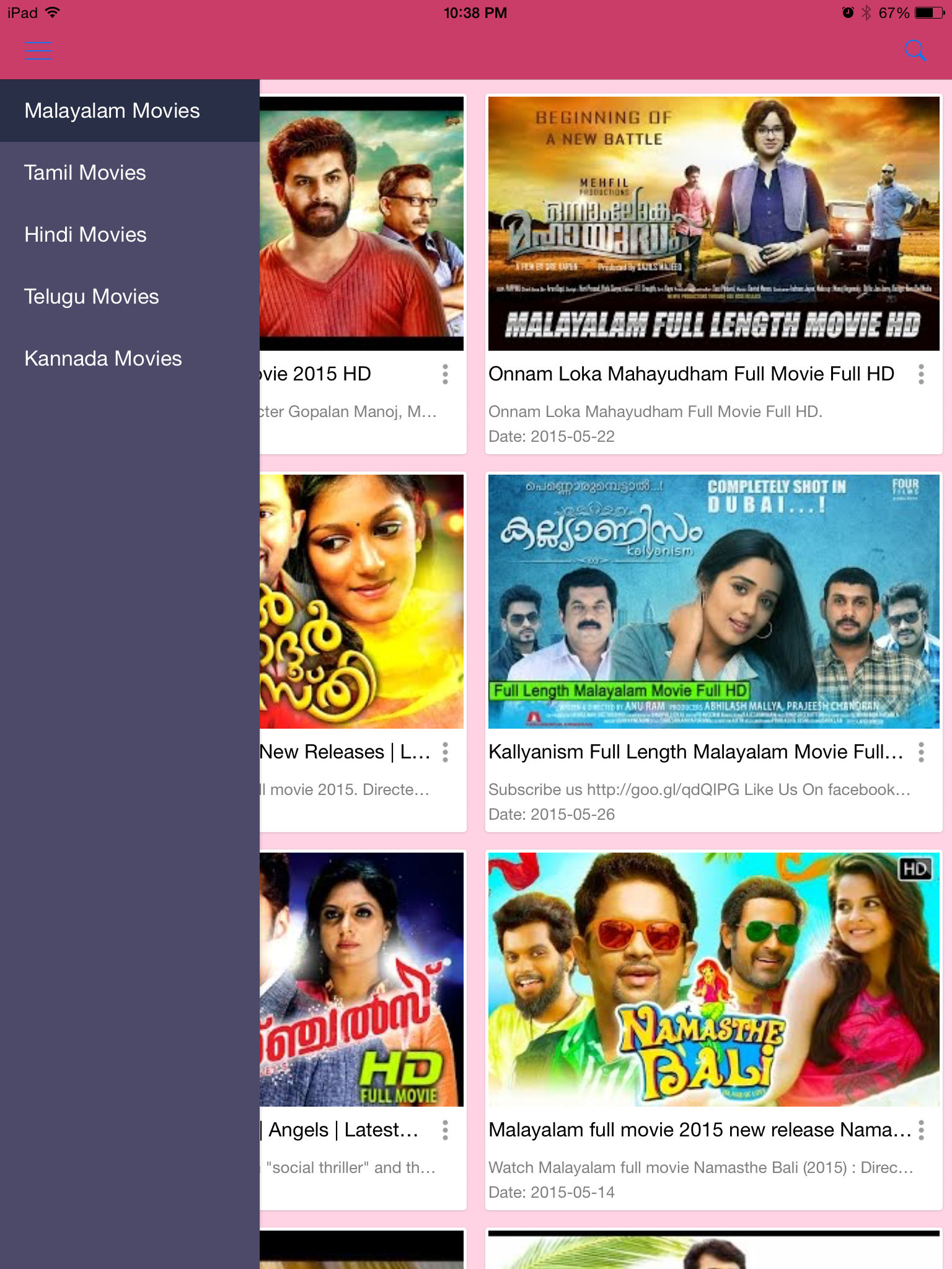 best malayalam movie download app for android
