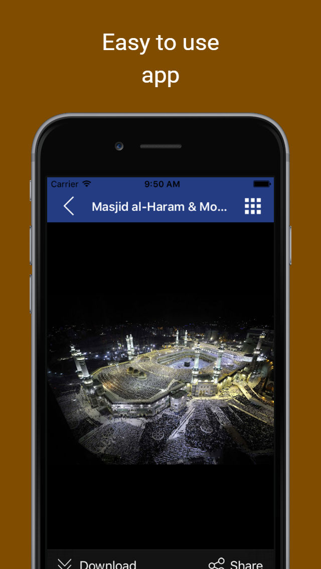 Islamic & Muslim Wallpapers : Backgrounds and pictures of