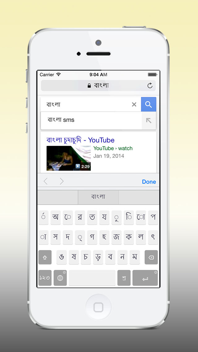 Bangla QWERTY keyboard App Ranking and Store Data | App Annie