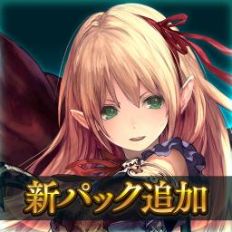 シャドウバース Shadowverse App Ranking And Store Data App Annie