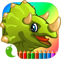 Amazing Dino Coloring Book Pro