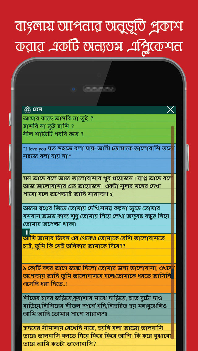 Bengali Status And Quotes Best Bangla Jokes And Messages To Share