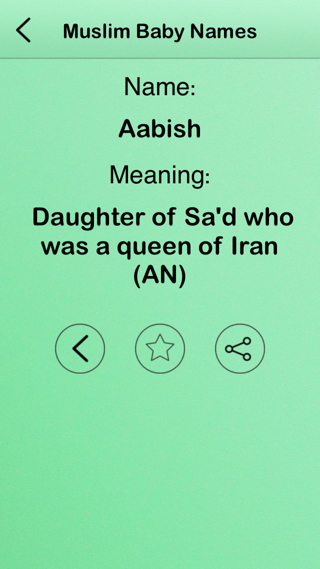 Find Islamic Muslim Baby Names Of Urdu Arabic Origin In English With Meanings And Translation For Name Boys Girls