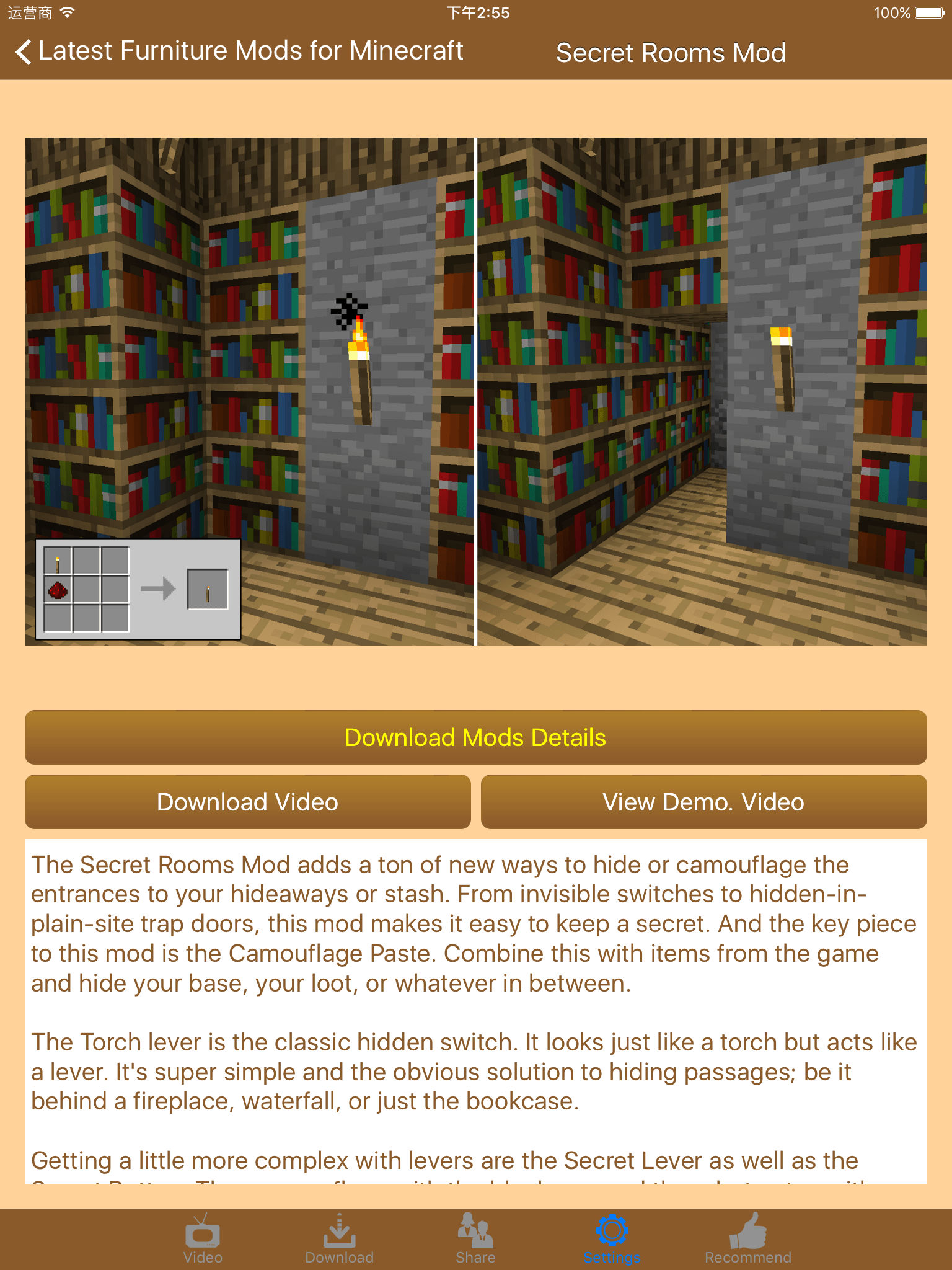 Latest Furniture Mods for Minecraft (PC) App Ranking and Store Data