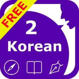 SpeakKorean 2 FREE (4 Korean Text-to-Speech) App Ranking and
