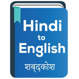 Hindi to English Dictionary App Ranking and Store Data | App