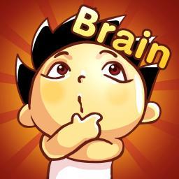 の 脳 トレ 最強