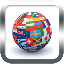 Translate Now! by AccelaStudy® - iOS Store App Ranking and App Store Stats